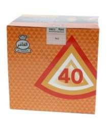 Al Fahker Honigmelone 200g
