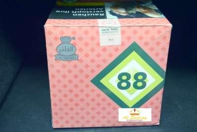 Al Fakher Tabak 88 Graperfruit  1 kg